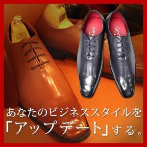 ビジネスシューズ メンズ ネイビー 革靴 ロングノーズ 内羽...
