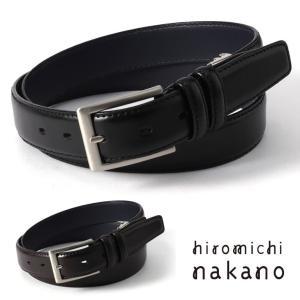 ヒロミチナカノ 革ベルト レザー hiromichinaka...