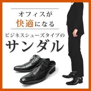 ビジネスサンダル 靴 ビジネスシューズ メンズ スリッポン オフィス サンダル SHCN23-02...
