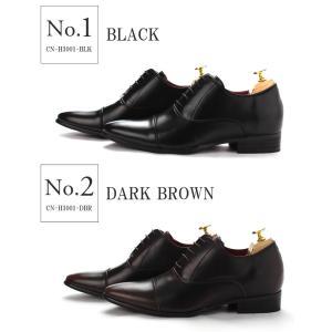 シークレットシューズ 靴 7cmUP ビジネスシューズ 内羽根 ストレートチップ スーツに最適! 結婚式 本革のようなシボ感 成人式 タキシードにも ブラック|hw-shoecafe|02