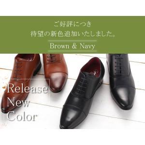 シークレットシューズ 靴 7cmUP ビジネスシューズ 内羽根 ストレートチップ スーツに最適! 結婚式 本革のようなシボ感 成人式 タキシードにも ブラック|hw-shoecafe|04