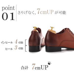 シークレットシューズ 靴 7cmUP ビジネスシューズ 内羽根 ストレートチップ スーツに最適! 結婚式 本革のようなシボ感 成人式 タキシードにも ブラック|hw-shoecafe|05