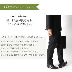 シークレットシューズ 靴 7cmUP ビジネスシューズ 内羽根 ストレートチップ スーツに最適! 結婚式 本革のようなシボ感 成人式 タキシードにも ブラック|hw-shoecafe|06