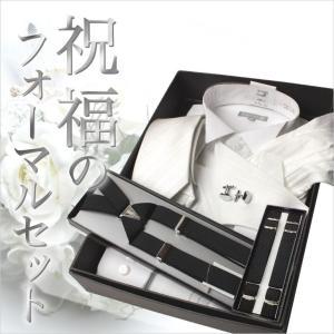 タキシード用 スーツ メンズ 新郎 白 フォーマルセット 結...