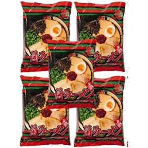 一蘭ラーメン 袋麺 ちぢれ麺 5食セット 5食パック 福岡店舗限定販売品