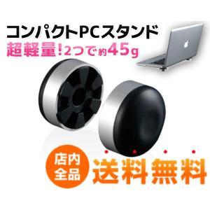 ・【適合機種】MacBookやLet's NOTEなどのノートパソコン全般 / iPadやSurfa...