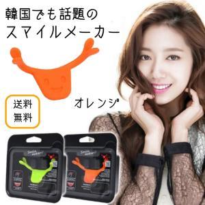 ご覧いただきありがとうございます☆  韓国で大人気番組の中でこのアイテムが紹介され大ブーム中♪ 表情...