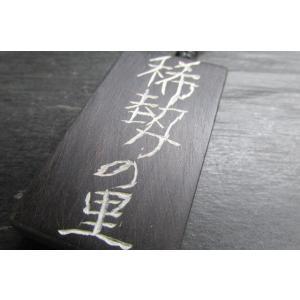 真っ黒い黒檀を使って横綱「稀勢の里」の大相撲札を作ってみました。 稀勢の里は茨城県出身で田子の浦部屋...