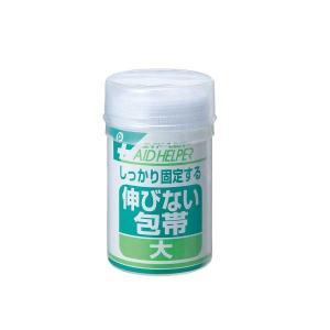 ポケット 伸びない包帯(大)|hyakuemonplus