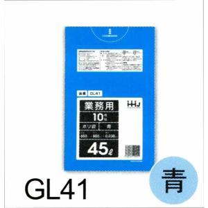 ポリ袋45L青  0.03mm 10枚×60冊(600枚) GL41 hyakuemonplus