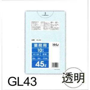 ポリ袋45L 透明  0.03mm 10枚×60冊(600枚) GL43 hyakuemonplus
