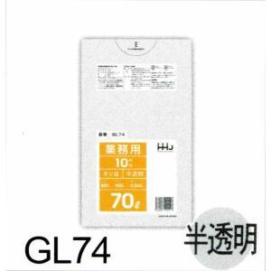 ポリ袋70L 半透明 厚手0.04mm 10枚×40冊(400枚) GL74 hyakuemonplus