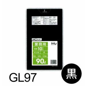 ポリ袋90L黒 特厚 0.05mm 10枚×20冊(200枚) GL97 hyakuemonplus