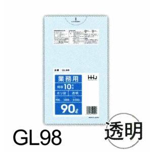ポリ袋90L 透明 厚手0.05mm 10枚×20冊(200枚) GL98 hyakuemonplus