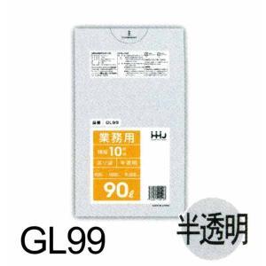ポリ袋90L 半透明 厚手 0.05mm 10枚×20冊(200枚) GL99 hyakuemonplus