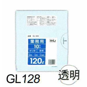 ポリ袋120L透明 厚手 0.06mm 10枚×10冊(100枚) GL128 hyakuemonplus