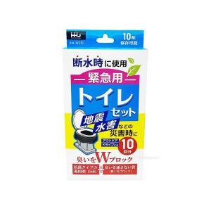 ハウスホールドジャパン緊急トイレセット 10回分 hyakuemonplus