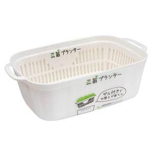 豆苗プランターホワイト|hyakuemonplus