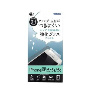 iPhoneSE 皮脂防止ガラス保護フィルム hyakuemonplus