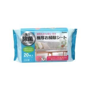 協和紙工 極厚強力除菌お掃除シート20枚|hyakuemonplus