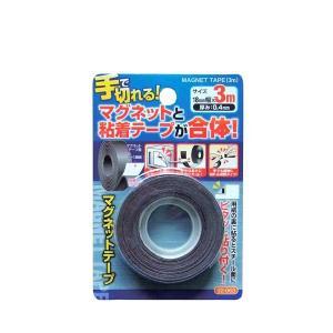 片面粘着マグネットテープ 3m×18mm|hyakuemonplus