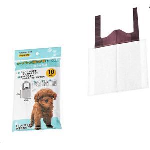 ペット用うんち袋トイレに流せるシート付|hyakuemonplus