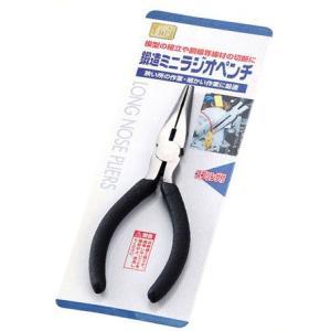 エコー金属 【5354】鍛造ミニラジオペンチ|hyakuemonplus