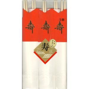 祝箸 紅白5膳|hyakuemonplus