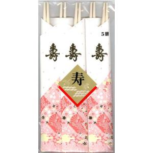 祝箸 舞扇金寿5膳|hyakuemonplus