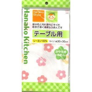 小久保工業所 Hanako Kitchenかや生地ふきんピンク 100円均一|hyakuemonplus