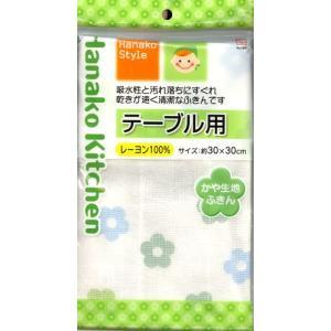 小久保工業所 Hanako Kitchenかや生地ふきんグリーン 100円均一|hyakuemonplus