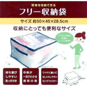 小久保工業所 (K)フリー収納袋 hyakuemonplus