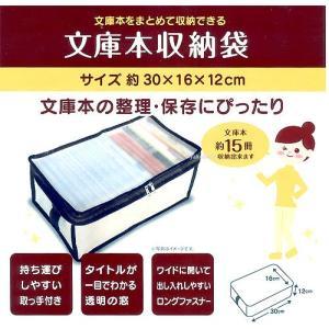 小久保工業所 (K)文庫本収納袋 hyakuemonplus