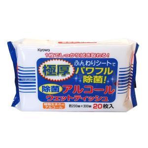 協和紙工 極厚除菌アルコールウェット 20枚|hyakuemonplus