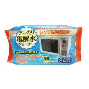 協和紙工 アルカリ電解水クリーナー レンジ&冷蔵庫用24枚