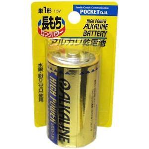 【0917】アルカリ乾電池 単1 1P hyakuemonplus