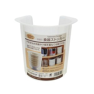 サナダ精工 食器ストッカー|hyakuemonplus