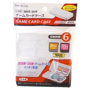 サナダ精工 3DS用/DS用ゲームカードケース hyakuemonplus