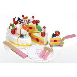 木製おままごと ハッピーケーキ TY0407 hyakushop
