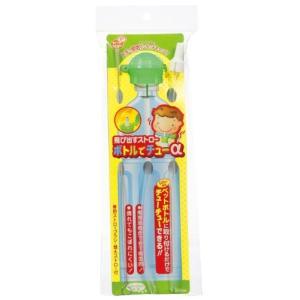 ピップベビー ストローキャップ 本体 飛び出すストロー ボトルでチュー α 煮沸消毒ができて衛生的|hyakushop