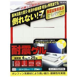 エレコム 耐震ゲル 転倒防止 耐荷重 4kg(1枚使用) TG-014 hyakushop