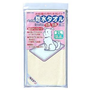ボンビアルコン (Bonbi) 防水タオル イエロー ペット用 2L hyakushop
