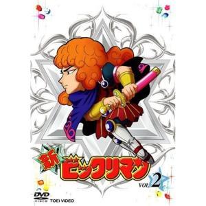 新ビックリマン VOL.2 [DVD]|hyakushop