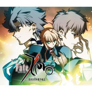 SOUND DRAMA Fate/zero vol.1|hyakushop