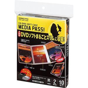 コクヨ CD/DVDケース メディアパス トール 2枚収容 10枚 黒 EDC-DME2-10D hyakushop