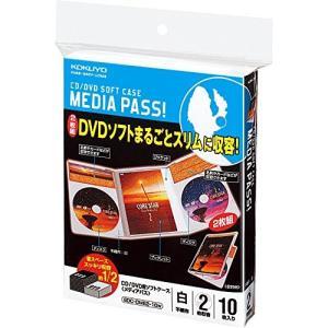 コクヨ CD/DVDケース メディアパス トール 2枚収容 10枚 白 EDC-DME2-10W hyakushop