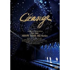 少年隊 PLAYZONE FINAL 1986~2008 SHOW TIME Hit Series Change(通常盤) [DVD]|hyakushop