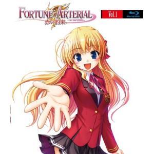 FORTUNE ARTERIAL フォーチュンアテリアル 赤い約束  Blu-ray 第1巻|hyakushop