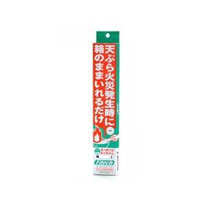 矢嶋屋(Yajimaya)  25.0cm4.0cm1.0cm 131.54g
