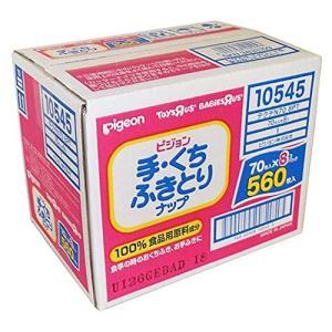 ピジョン 手・くちふきとりナップ詰めかえ用 70枚入8個パック(560枚)|hyakushop
